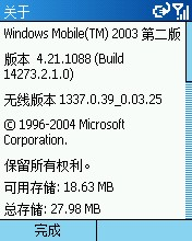 Windows Mobile 2003
